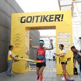 国际垂直马拉松北京公开赛 终点