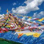 第三届青海•玛沁阿尼玛卿转山文化旅游节暨2017阿尼玛卿高原半程马拉松