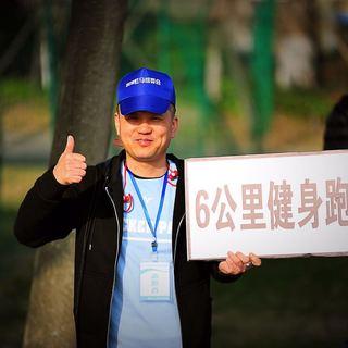 """2016 """"新东苑杯""""大虹桥青年公益马拉松"""