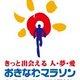 冲绳马拉松