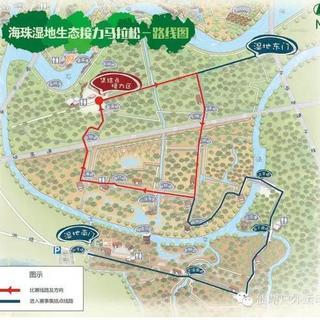 2015海珠湿地生态接力马拉松