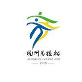 广汽本田●2016杭州马拉松