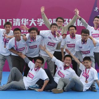 2015清华大学校园马拉松