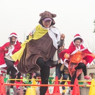 YOLO RUN|圣诞欢乐 FAMILY PARTY