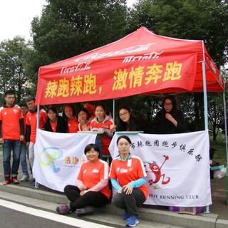 2016长马28公里处辣跑团志愿者