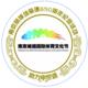 南京城墙国际跑步节