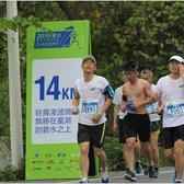 14公里处9:01~9:09肇庆健将拍摄