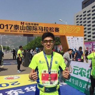 2017泰山国际马拉松赛(2017.04.23).jpg