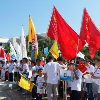 2015年第29届奥林匹克日长跑北京站
