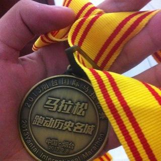 2013 烟台国际马拉松赛