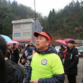 20160313富山马拉松赛