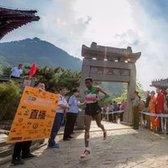 第31届泰山国际登山节暨登泰山万人徒步行活动