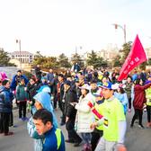 2016TUTU冬季接力赛
