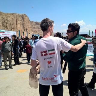 2016 伊朗马拉松