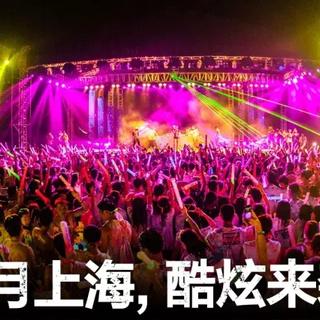 2015 XTEP ILLUMI RUN特步炫彩夜跑 上海站