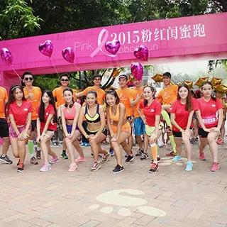 悦跑圈·时尚粉红闺蜜跑(杭州站)
