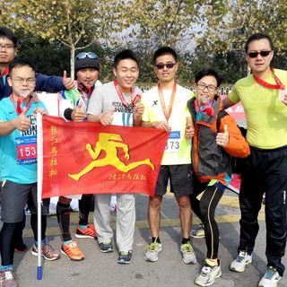 2014 合肥国际马拉松赛
