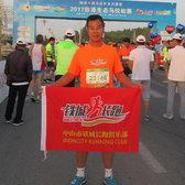 健康中国马拉松系列赛暨2017临泽生态马拉松赛