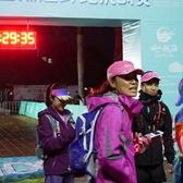 半夜终点及7日终点2公里
