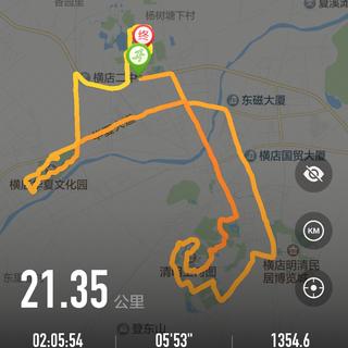 20160410横店半程马拉松赛8.png