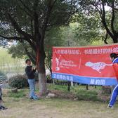 2016年3月13日苏州环金鸡湖国际半程马拉松