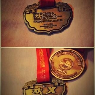 2013中国郑开国际马拉松