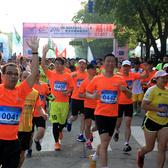 2016中国.海盐南北湖半程马拉松赛暨全民健身跑活动
