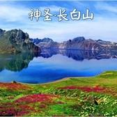 2017首届长白山天池爬坡王自行车挑战赛