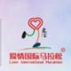 雁荡山·爱情国际马拉松