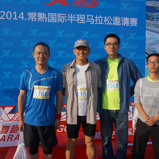 2014常熟尚湖国际半程马拉松邀请赛