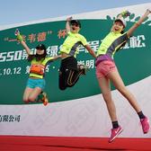 550乡村马拉松·第一站崇明绿华 选手风采