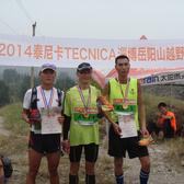 2014年9月7日第一届泰尼卡TECNICA淄博岳阳山越野赛照片