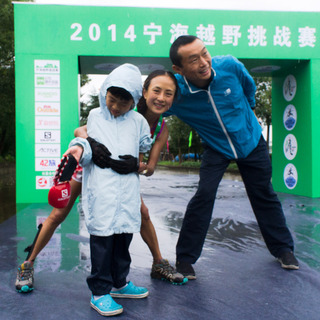 2014宁海越野挑战赛
