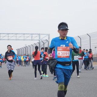 4km 刘琳琳 09:43-10:41