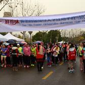 2015.12.5 第四届复旦大学江湾半程马拉松接力赛 by 阶乘湖