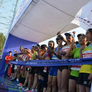 中国医药城天翼杯秋季长跑比赛