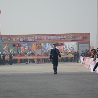 2015苏州环金鸡湖国际半程马拉松赛