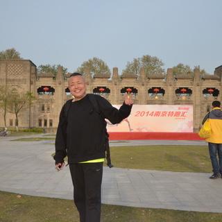 2014南京特跑汇