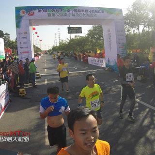 2014南宁国际半程马拉松