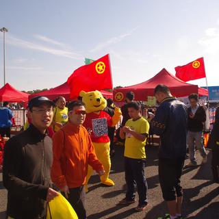 """2014""""临港·南汇新城杯""""滴水湖健康跑"""