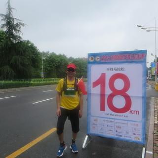 2014贵阳国际半程马拉松