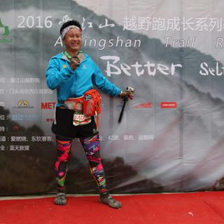 2016 爱江山越野跑成长系列赛(京西古道站)