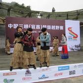 宜昌三峡168越野赛