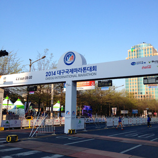 2014 大邱国际马拉松赛