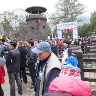 2015中国三峡超级越野赛