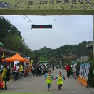 2014金山岭长城国际马拉松赛