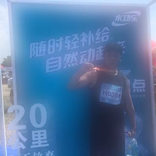 2015三十岗乡村越野半程马拉松