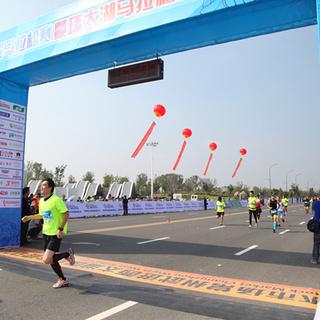 2015常州武进西太湖国际半程马拉松赛