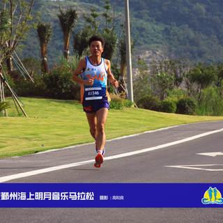 """2015 宁波鄞州""""海上明月""""音乐马拉松"""