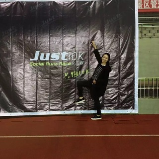 2016首届just10K交流赛